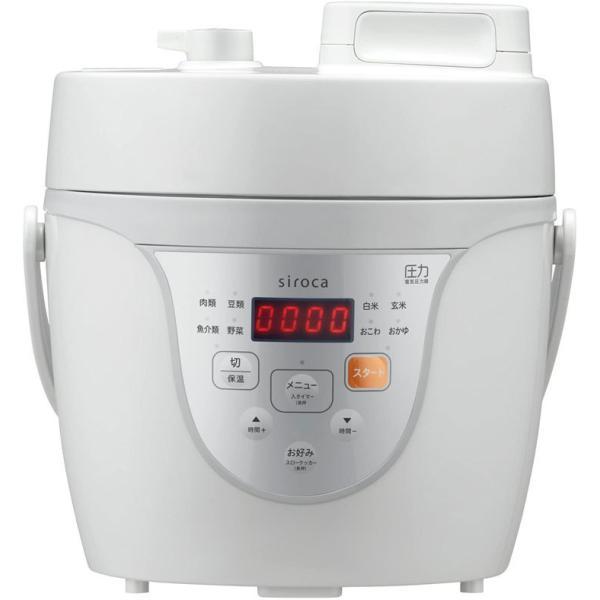 【新聞掲載商品】siroca/シロカ 電気圧力鍋 SPC-211|telemarche28|02