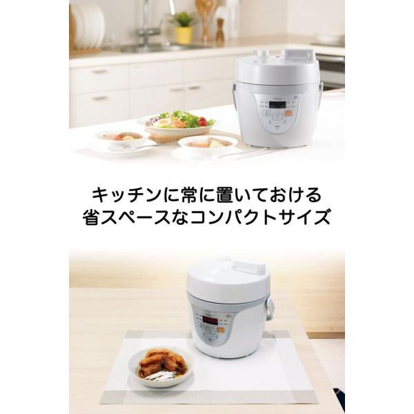 【新聞掲載商品】siroca/シロカ 電気圧力鍋 SPC-211|telemarche28|04