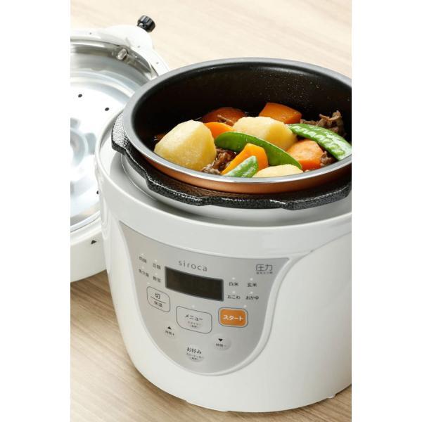 【新聞掲載商品】siroca/シロカ 電気圧力鍋 SPC-211|telemarche28|07