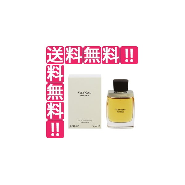 VERA WANG ヴェラ ウォン フォーメン EDT・SP 50ml 香水 フレグランス VERA WANG FOR MEN|telemedia