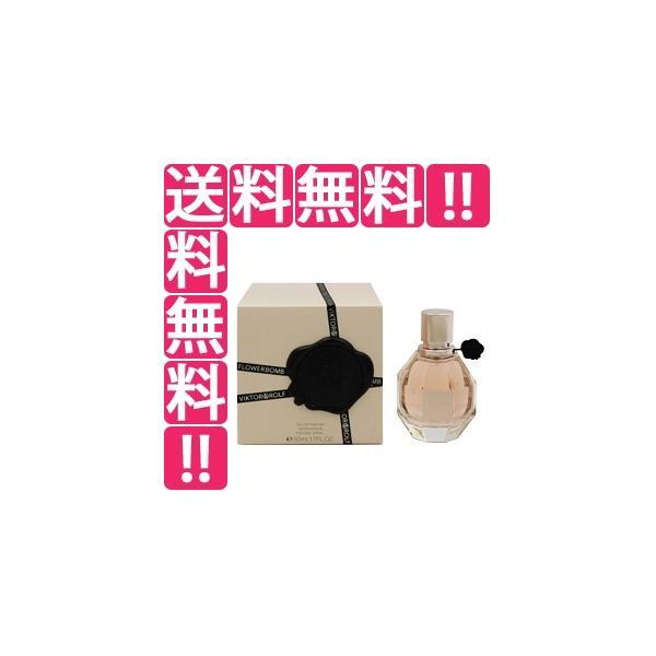 ヴィクター&ロルフ VIKTOR&ROLF フラワー ボム EDP・SP 50ml 香水 フレグランス FLOWER BOMB|telemedia