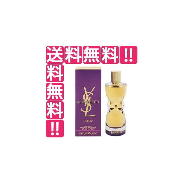 イヴサンローラン YVES SAINT LAURENT マニフェスト エクラ EDT・SP 90ml 香水 フレグランス MANIFESTO L'ECLAT|telemedia