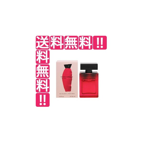 NARCISO RODRIGUEZ ナルシソ ロドリゲス フォーハー イン カラー EDP・SP 50ml 香水 フレグランス NARCISO RODRIGUEZ FOR HER IN COLOR|telemedia