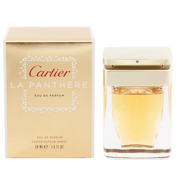 カルティエ CARTIER ラ パンテール EDP・SP 50ml 香水 フレグランス LA PHANTERE|telemedia