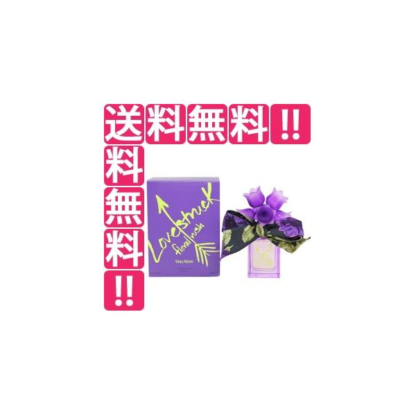ヴェラ ウォン VERA WANG ラブストラック フローラルラッシュ EDP・SP 50ml 香水 フレグランス LOVESTRUCK FLORAL RUSH|telemedia