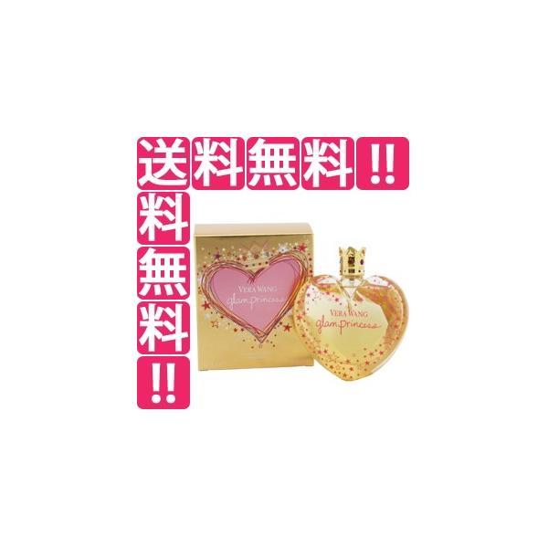 ヴェラ ウォン VERA WANG グラムプリンセス EDT・SP 100ml 香水 フレグランス GLAM PRINCESS|telemedia