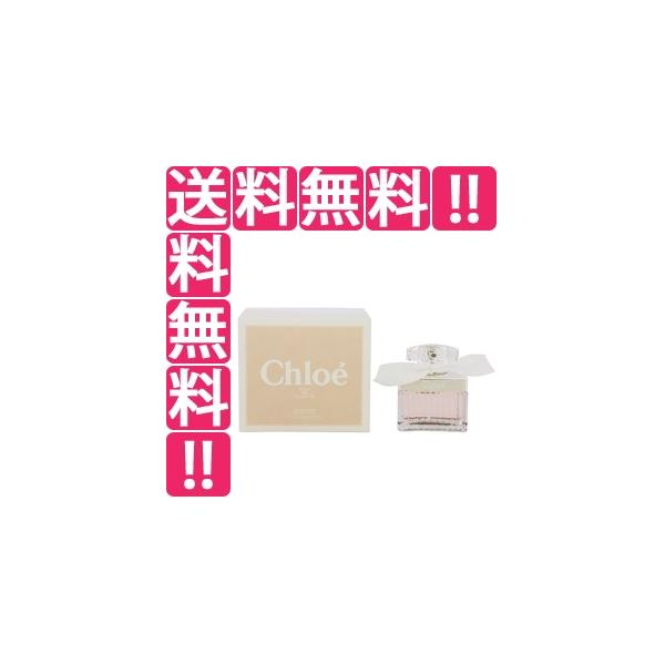 CHLOE クロエ オードトワレ EDT・SP 50ml 香水 フレグランス CHLOE|telemedia