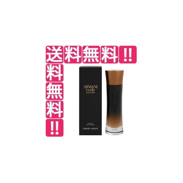 ジョルジオ アルマーニ GIORGIO ARMANI コード プールオム プロフーモ EDP・SP 110ml 香水 フレグランス CODE PROFUMO PARFUM POUR HOMME|telemedia