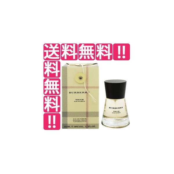 バーバリー BURBERRY タッチ フォーウーマン EDP・SP 50ml 香水 フレグランス TOUCH FOR WOMEN NATURAL|telemedia