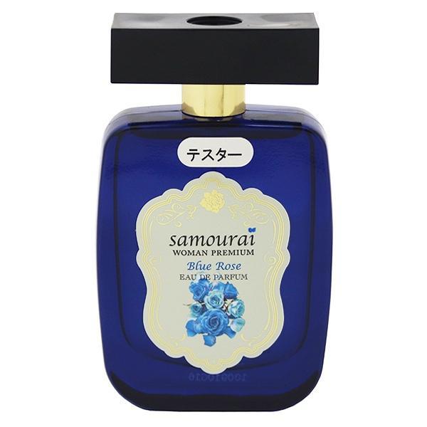 アランドロン ALAIN DELON サムライ ウーマン プレミアム ブルーローズ (テスター) EDP・SP 50ml 香水 フレグランス SAMOURAI WOMAN PREMIUM BLUE ROSE|telemedia