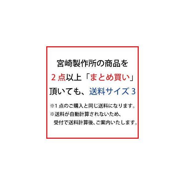 『2018年1月23日頃入荷予定』ジオプロダクト 宮崎製作所 片手鍋 18cm GEO-18N|telj|02
