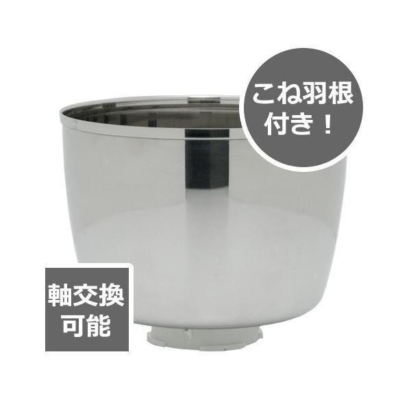 『送料無料』日本ニーダー(Kneader) アクセサリ ステンレスポット SP-02