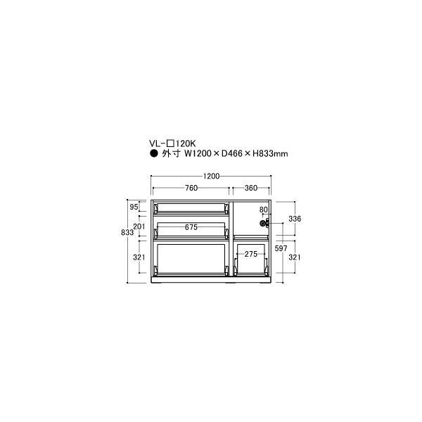 綾野製作所 ユニット式食器棚 vario バリオ ミドルカウンター下キャビネット 一体型(四段引出し 家電収納スペース) 奥深 VL-W120K 代引き不可 telj 02
