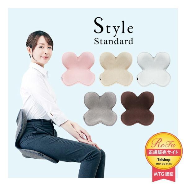 Style Standard(F01) スタイルスタンダード 生地あり仕様 YS-AV14A YS-AV23A YS-AV21A YS-AV05A YS-AV08A ボディメイクシート 腰 肩 MTG正規販売店