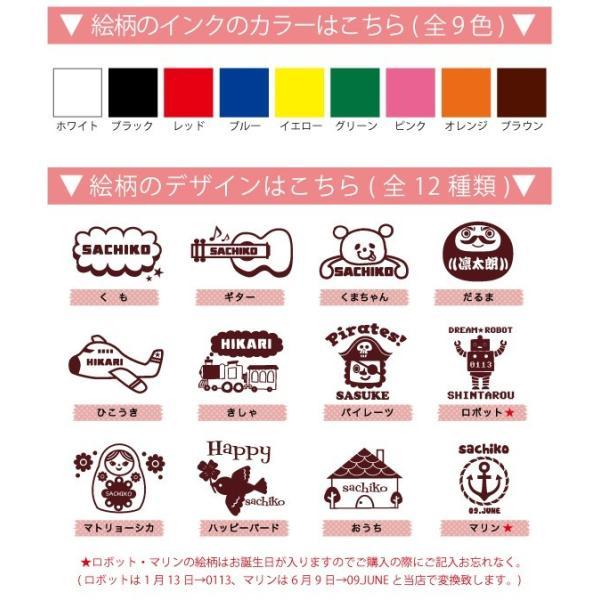 出産祝い 名入れ バッグ Sサイズ 内祝い ギフト 送料無料|temegane8|03