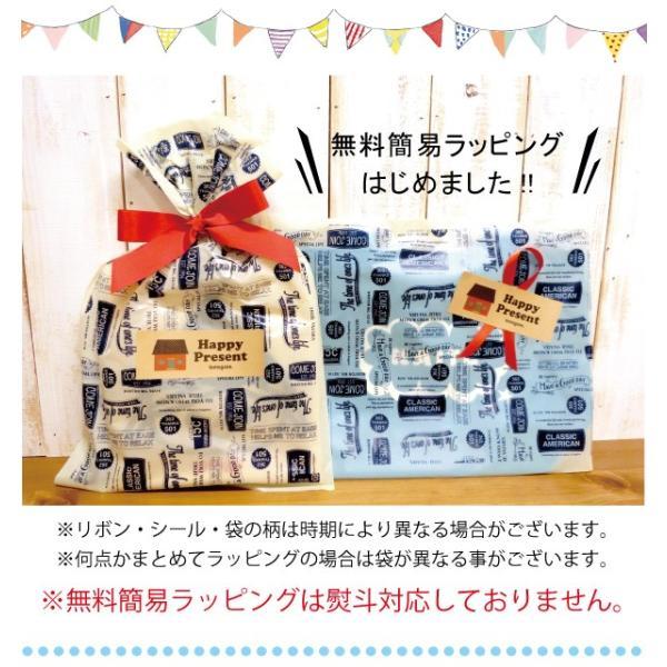 出産祝い 名入れ バッグ Sサイズ 内祝い ギフト 送料無料|temegane8|07