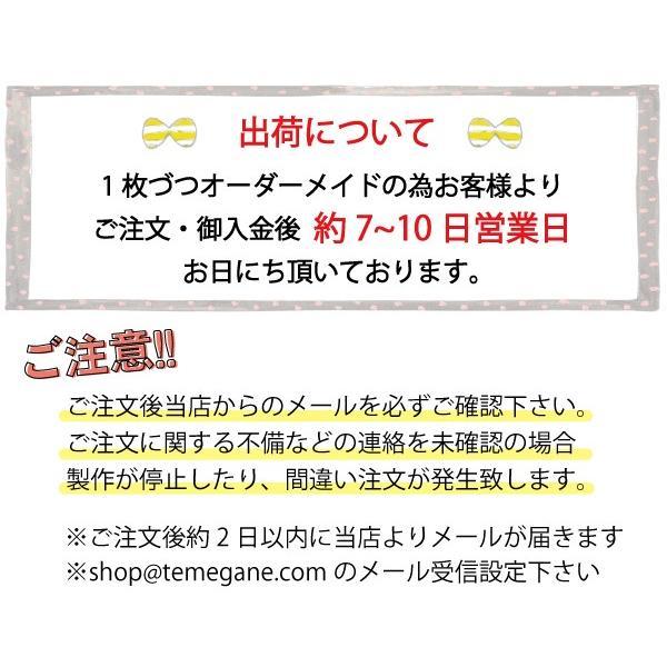 出産祝い 名入れ バッグ Lサイズ 内祝い ギフト 送料無料|temegane8|07