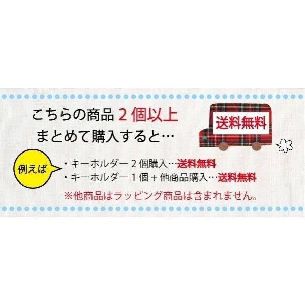 名前入り キーホルダー 出産祝い 内祝い ラッピング無料|temegane8|09