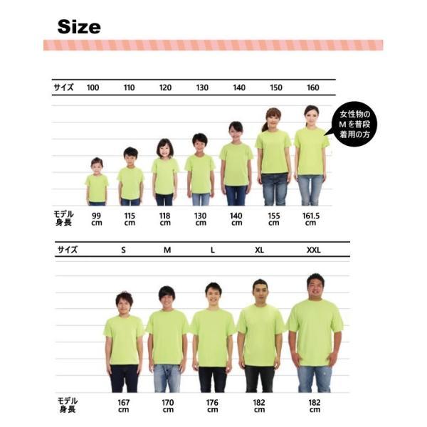 出産祝い 名前入り Tシャツ 半袖  送料無料 親子 ペアルック  スニーカー柄|temegane8|04