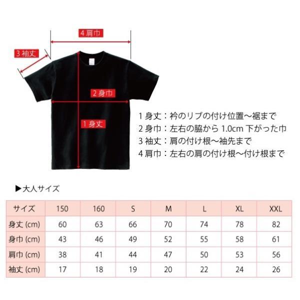 出産祝い 名前入り Tシャツ 半袖  送料無料 親子 ペアルック  スニーカー柄|temegane8|05