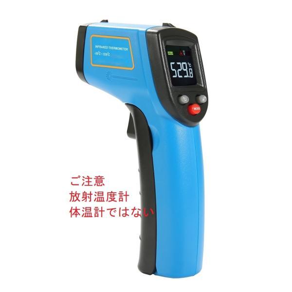 HDカラー高性能低額(-50〜530℃)非接触温度計放射率設定最高温度最低温度オフセット調整単4電池使用日本語取説赤外線温度計赤外線放射温度計0.5秒瞬間計測