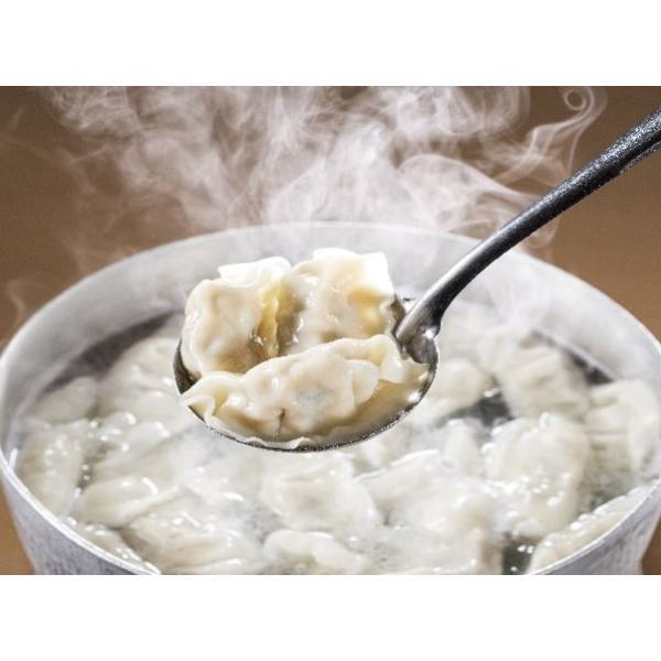 惣菜 中華 水餃子 もちもち水餃子 冷凍生餃子 50個  業務用 冷凍  やまと豚 イベリコ豚使用 自家製