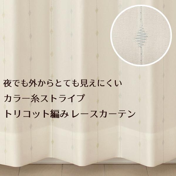 カーテン通販 カーテン天国_9047k