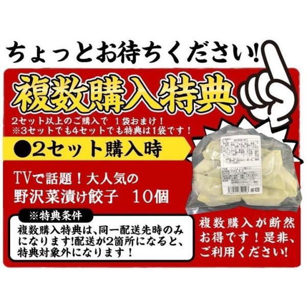 餃子 テンホウ餃子 総重量1kg超|tenhoo|06