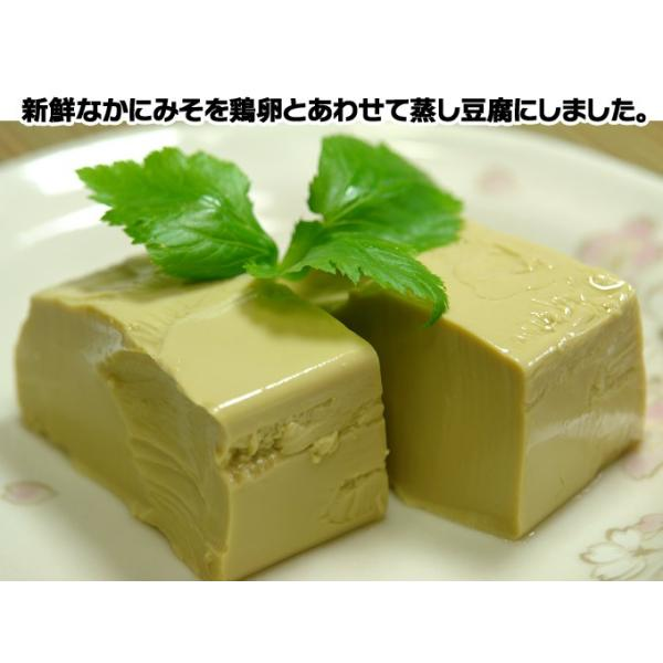蟹味噌豆腐 カニみそ豆腐 カニミソ かにみそ かに味噌 蟹味噌 山陰 日本海 兵庫県 200g 2個セット tenjikuya 02