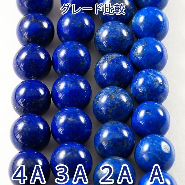12月誕生石 4A級天然ラピスラズリ10mm玉ブレスレット 送料無料