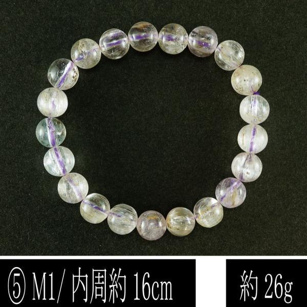 恋愛の石 5A級 クンツァイト パープル 丸玉 9mm ブレスレット 数珠 腕輪 天然石 パワーストーン レディース 女性向け