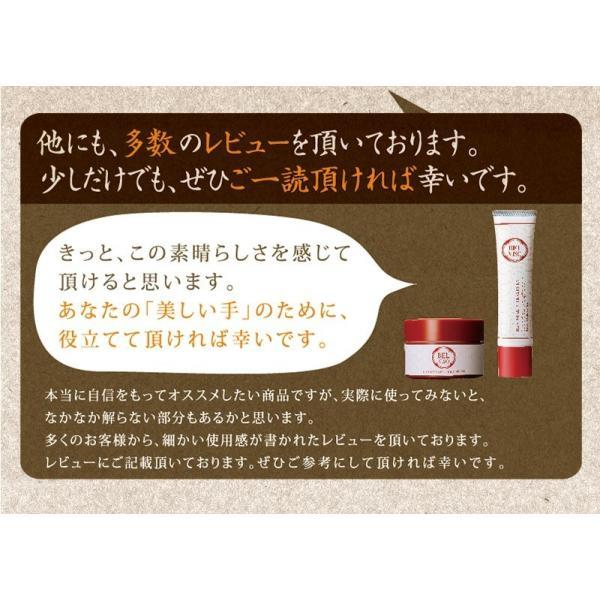 ハンドクリーム 手荒れ 無香料 40g プレゼント ミニサイズ チューブタイプ ベルビーゾ BELVISO ギフト サラサラ べたつかない 送料無料 日本食 ポイント消化 tenman-hompo 09