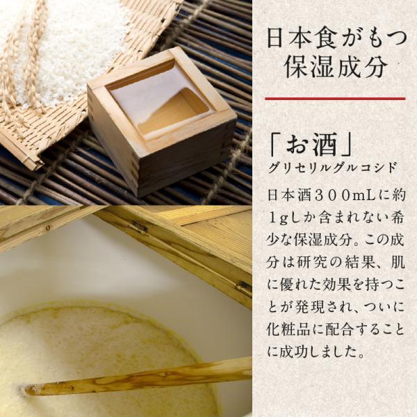 ハンドクリーム 手荒れ サラサラ 40g プレゼント ギフト 無香料 ミニサイズ チューブ ベルビーゾ BELVISO 日本食コスメ 送料無料|tenman-hompo|11