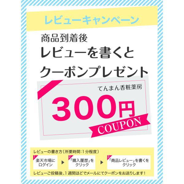 ハンドクリーム 手荒れ 無香料 40g ミニサイズ チューブタイプ ベルビーゾ BELVISO プレゼント ギフト サラサラ べたつかない クリスマス 送料無料 日本食|tenman-hompo|20