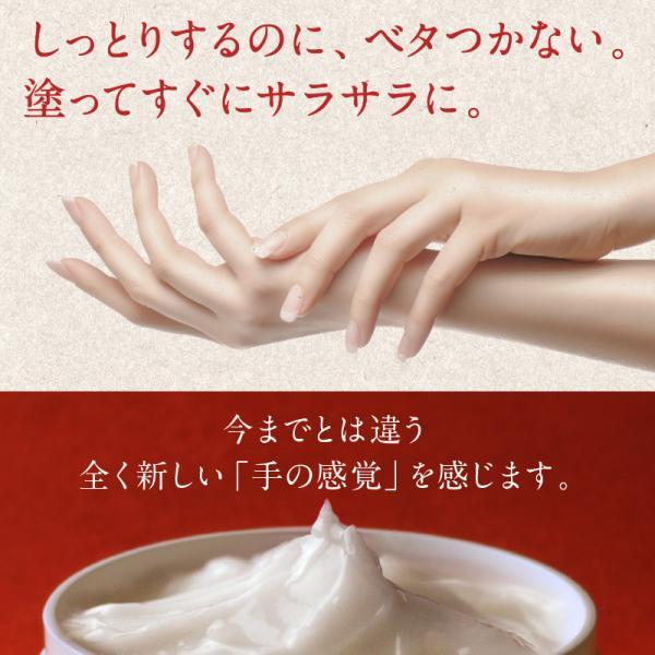 ハンドクリーム 日本食ハンドクリーム 40g 無香料 チューブ ミニサイズ メール便 BELVISO (ベルビーゾ)角質ケア|tenman-hompo|05