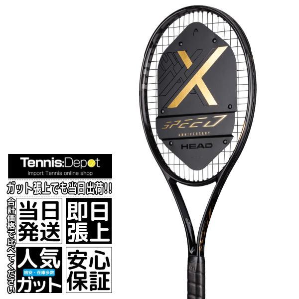 【ジョコビッチ使用シリーズ】HEAD (ヘッド)  2019 グラフィン 360 スピード X MP (300g)  スピード10周年記念モデル (Head Graphene 360 Speed X MP) tennis-depot