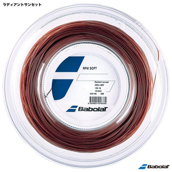 バボラ BabolaT テニスガット ロール RPMソフト(RPM SOFT) 130 ラディアントサンセット 243146(130)