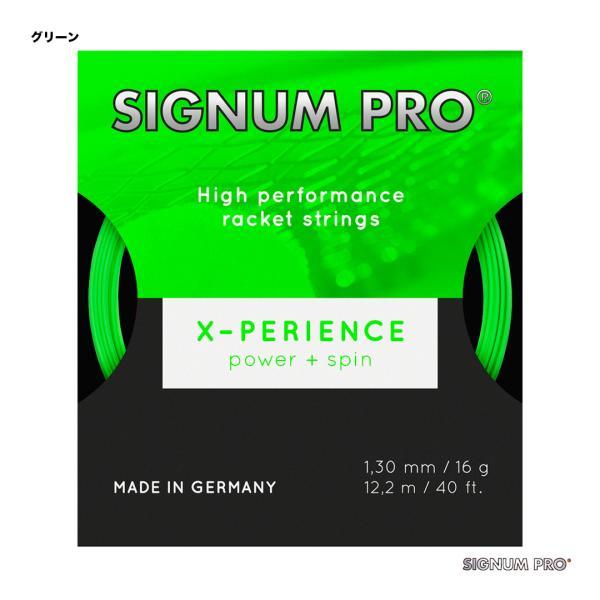 シグナムプロ SIGNUM PRO  テニスガット 単張り エクスペリエンス(X-PERIENCE) 130 グリーン xperience130