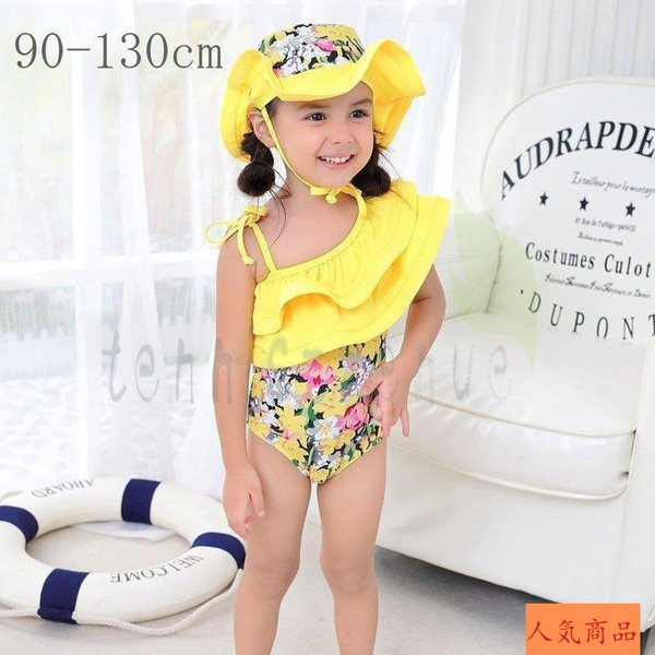 水着 キッズ 女の子 子供服 子供用 スイムウェア ワンピース 帽子 ワンショルダー フリル 花柄 黄色 かわいい 夏 リゾート お嬢様 ガーリー お