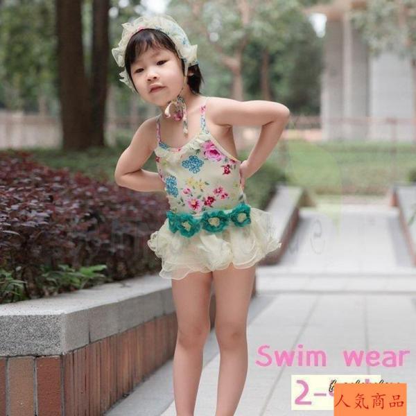 水着 水泳帽付き ワンピース 子供用 キッズ ベビー 女の子 スイムウェア 花柄 フラワー フリル かわいい おしゃれ プール 海水浴 スイミング 水