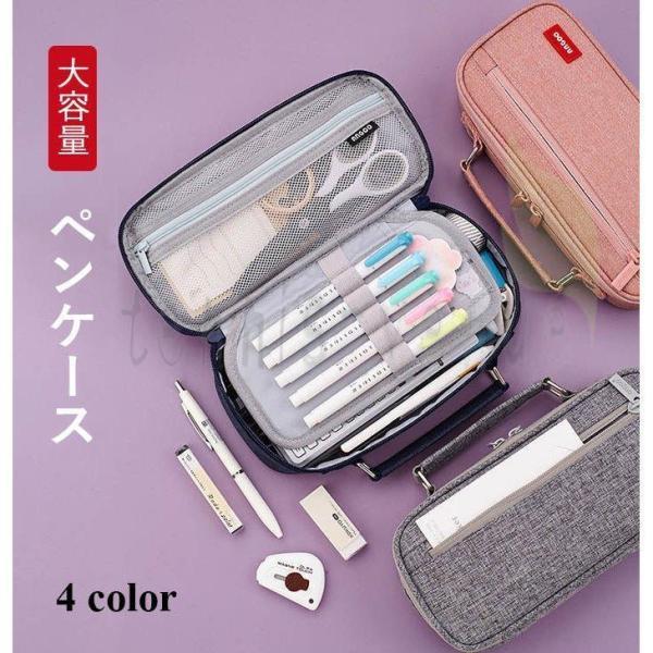 ペンケース 持ち手付き 大容量 おしゃれ 4色展開 帆布 筆箱 多機能 軽量 オフィス ペンポーチ 筆入れ 中学生 高校生 大学生 男の子 女の子 韓国 かわいい 可愛い