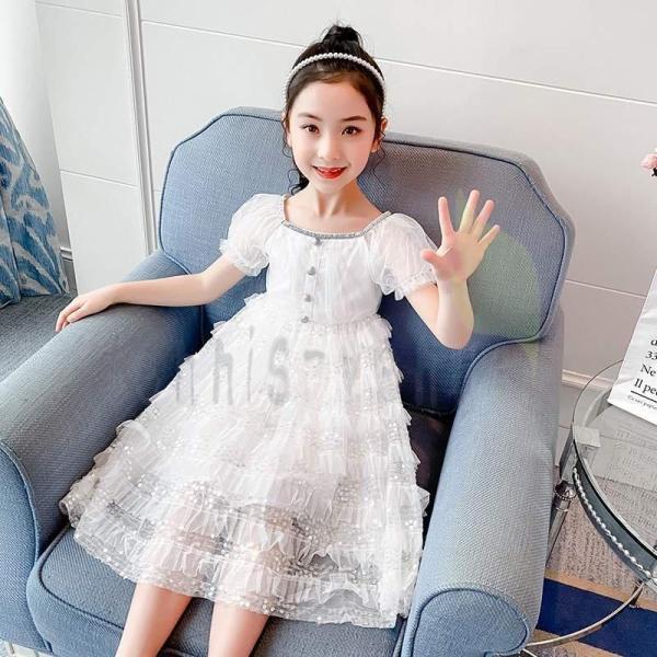 姫系 子供服 女の子 白ワンピース フォーマル ドレス 韓国こども服 レースワンピース 半袖 結婚式 ピアノ発表会 演奏会 披露宴 入園式