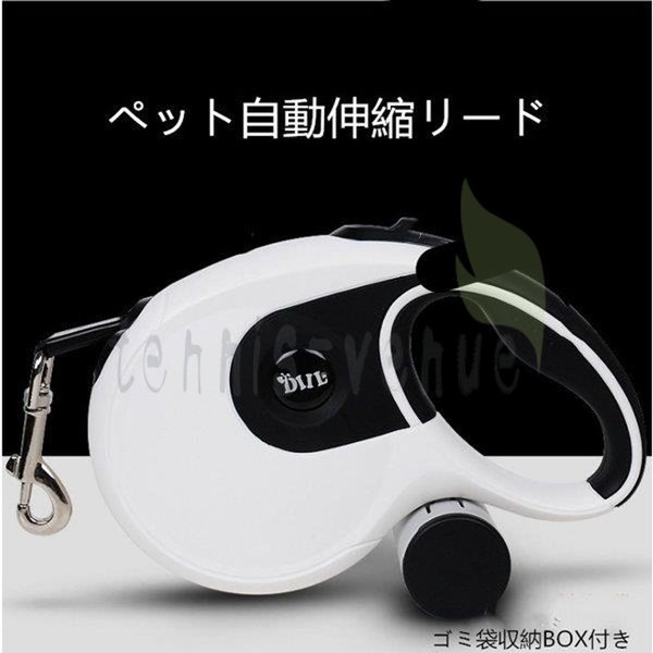 犬用リード ペットリード 伸縮リード 8M  ゴ...