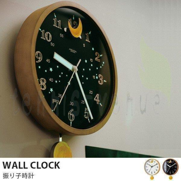 壁掛け時計 振り子時計 月 太陽 宇宙 おしゃれ 木製 北欧 キュート ナチュラル インテリア 蓄光塗料 夜光  壁掛け おしゃれ 静か 静音 見やすい  かわいい