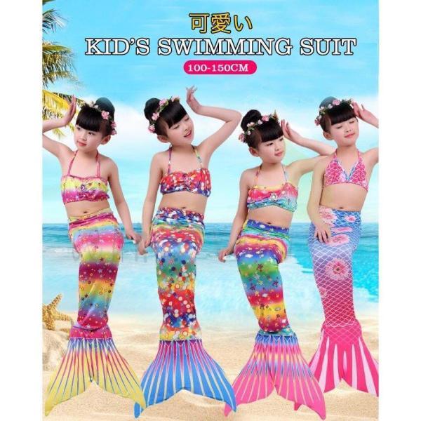 キッズ水着 セパレート 上下セット 魚 みずぎ 女児 ジュニア 子供服 ワイヤービキニ 花柄 可愛い 海 海水浴 温泉 ビーチ 旅行 スイムウェア  S-XXL