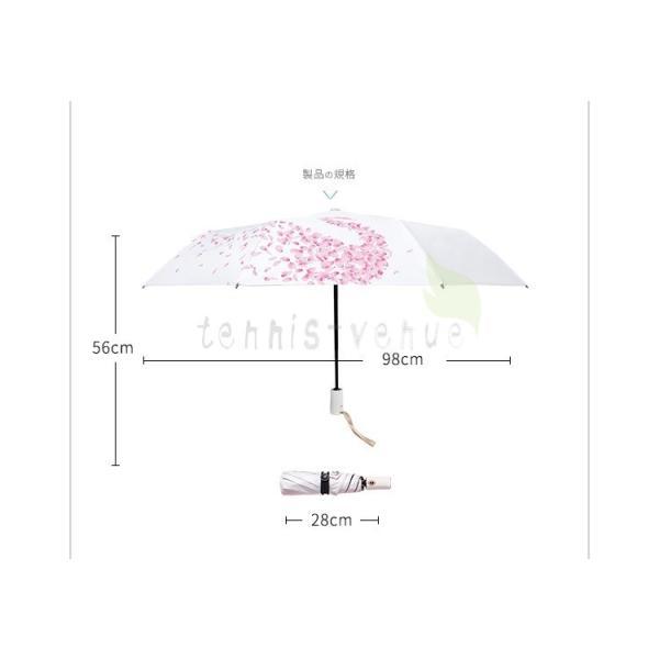 折りたたみ傘 自動開閉 超軽量 レディース  かわいい 折り畳み傘 花柄 丈夫 大きい おしゃれ 大人用 子供用 風に強い 耐風 撥水 晴雨兼用 収納ポーチ|tennis-venue|15