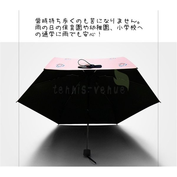 折りたたみ傘 超軽量 メンズ レディース 折り畳み傘 軽量 コンパクト 丈夫 大きい おしゃれ 大人用 子供用 風に強い 耐風 撥水 晴雨兼用 収納ポーチ|tennis-venue|14