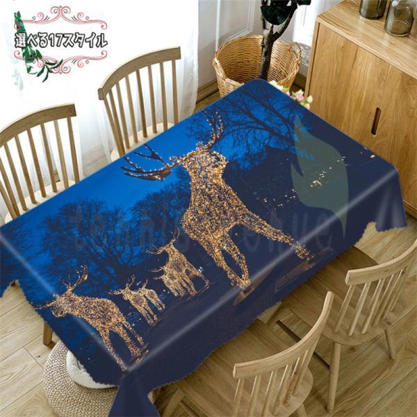 クリスマス 季節 テーブルクロス 食卓カバー テーブルマット 食卓 カバー 長方形 シンプル 各サイズ 大きめ ずれにくい