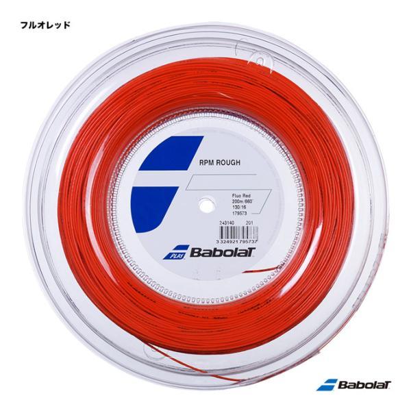 バボラ BabolaT テニスガット ロール RPMラフ(RPM ROUGH) 130 フルオレッド 243140(130f)「旧商品名:RPMブラストラフ」