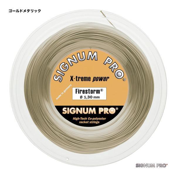 シグナムプロ SIGNUM PRO  テニスガット ロール ファイヤーストーム(Firestorm) 130 ゴールドメタリック firestorm130